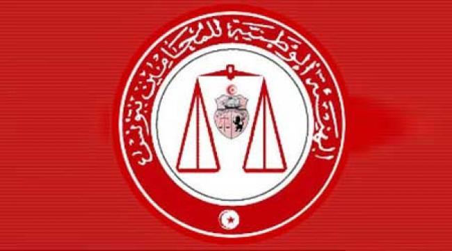 وطني: بداية الإثنين: إضراب للمحامين جميع المحاكم التونسية img.jpg