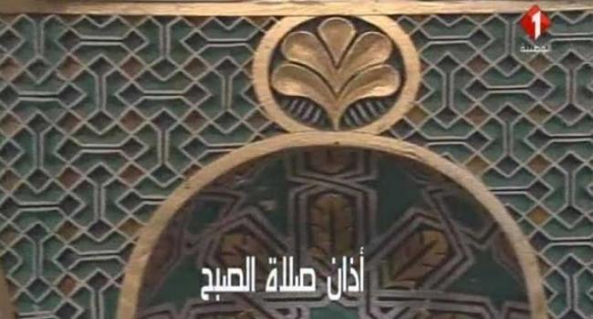 أذان المغرب الخبر