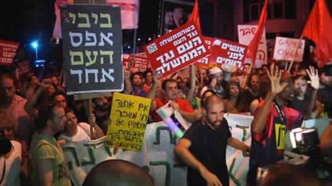 """عالمي: عدوى """"الشعب يريد تغيير الحكم"""" تمرّ آلاف الاسرائليين أبيب img.jpg"""