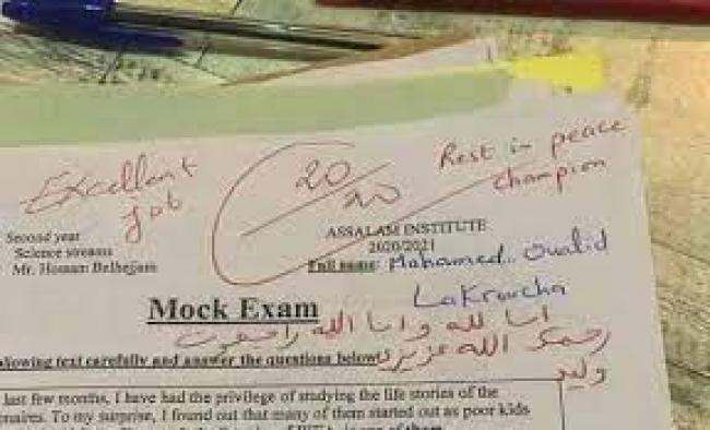 رسالة مؤثرة لمعلم بعد إصلاحه إمتحان تلميذه المتوفّي