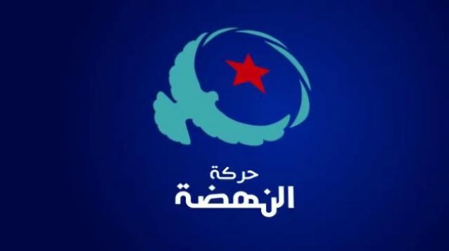 وطني: حركة النهضة تندد بالعملية الإرهابية التي أسفرت مقتل العاملين img.jpg